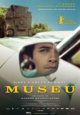 museu-estreia-reserva-cultural