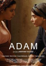adam-reserva-cultural